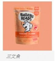 BH 成犬配方 Pooch Salmon 85%三文魚+沙丁魚+田園蔬菜香草