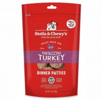 Stella & Chewys 美國狗糧 - 凍乾脫水肉餅 - Tantalizing Turkey 火雞誘惑(火雞肉配方) 14oz