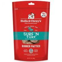 Stella & Chewys 美國狗糧 - 凍乾脫水肉餅 - Surf & Turf 海陸佳餚(牛肉及三文魚肉配方) 14oz