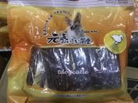 Duck Flavour 鴨味條