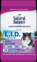 Natural Balance® L.I.D.肉食系 - 鹿肉成貓糧 4.5lbs