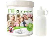 DE Bug 無毒食品級DE粉 (220g)