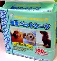 Golden Pet Sheets 狗尿墊 (33*45cm)