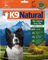 K9 Natural 無穀物脫水狗糧 羊肉 500g / 1.8KG / 3.6KG