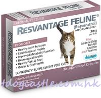 Resvantage Canine 維蘆醇 白藜蘆醇 (貓用) 30粒