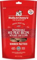 Stella & Chewys 美國狗糧 - 凍乾脫水肉餅 - Remarkable Red Meat 非凡紅肉(牛肉,山羊及羊肉配方) 14oz