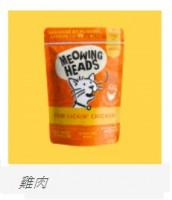 MH 成貓配方 Paw Lickin' Chicken 93%放養雞肉 & 草飼牛