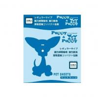 Puppy & Puppy 寵物尿墊 100片(呎半)