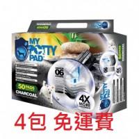 My Potty Pad 炭消臭尿片 (4包)