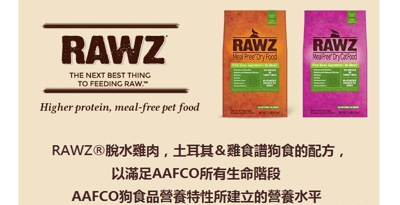 rawz-02.jpg