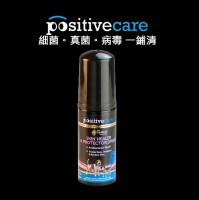 POSITIVE CARE 寵物泡泡靈 皮膚及傷口急救泡沫 50ml