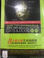 Sobe 100% 全天然寵物益生素30包獨立包裝