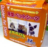 Golden Pet Sheets 狗尿墊 (90*60cm)