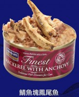 (新味) Fish4Cats Finest Tuna Fillet with Sole 蜻魚塊鳯尾魚 70G